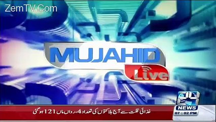 Mujahid Live – 28th January 2016