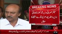 Breaking News - Chaudhry Nisar Say Istifay Ka Mutalba - 28 Jan 16 - 92 News HD