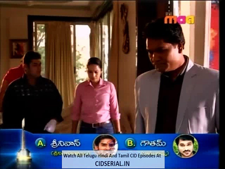 CID (Telugu) E 1057 (19th - Jan - 2016) - 1