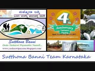 Banavasi - Kadamba