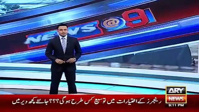 Ary News Headlines 29 January 2016 , 17 Education Centers Have Incomplete Walls In Punjab -e
