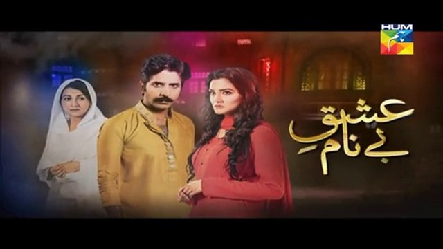 """ Ishq e Benaam "" Episode 46 Full HUM TV Drama 11 Jan 2016 -"