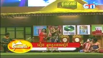 Khmer Comedy, Pekmi Comedy, Neak Khla Han Ler Ker, 10-January-2016, CTN Comedy
