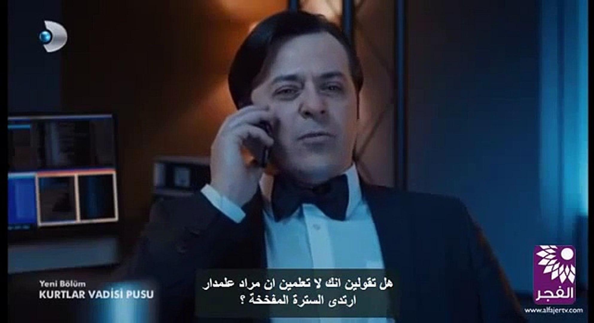 وادي الذئاب الجزء العاشر الحلقة 35 القسم 2 مترجم للعربيه - Vidéo Dailymotion
