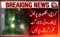 Karachi: Manghopir Police Arrested 2 Wanted Target Killers