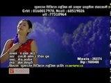 A Hawa Jau A Badal Jau Promo | Ramji Khand, Tika Pun | Shuvaramva Digital
