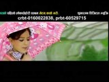 Bhetam Kaso Gari Promo | Shambhu Kunwar, Purnakala BC | Shuvaramva Digital