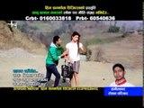 Bhani Deu Promo   Bishal Basnet   Him Samjhauta Digital
