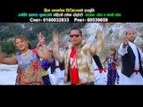 Panch Ekane Panch Promo   Kamal BC Maldai, Purnakala BC   Him Samjhauta Digital