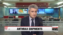 Series of failures led to errant anthrax shipments: Pentagon