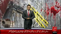 Quetta Police Ka Search Operation- 29-01-16 - 92NewswHD