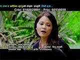 Timrai Puja Garna Chahanchhu | Kalyan Rana, Aasika Gurung | Galaxy Music