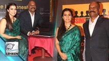 Kajol Launches Missing Persons Site | Latest Bollywood events