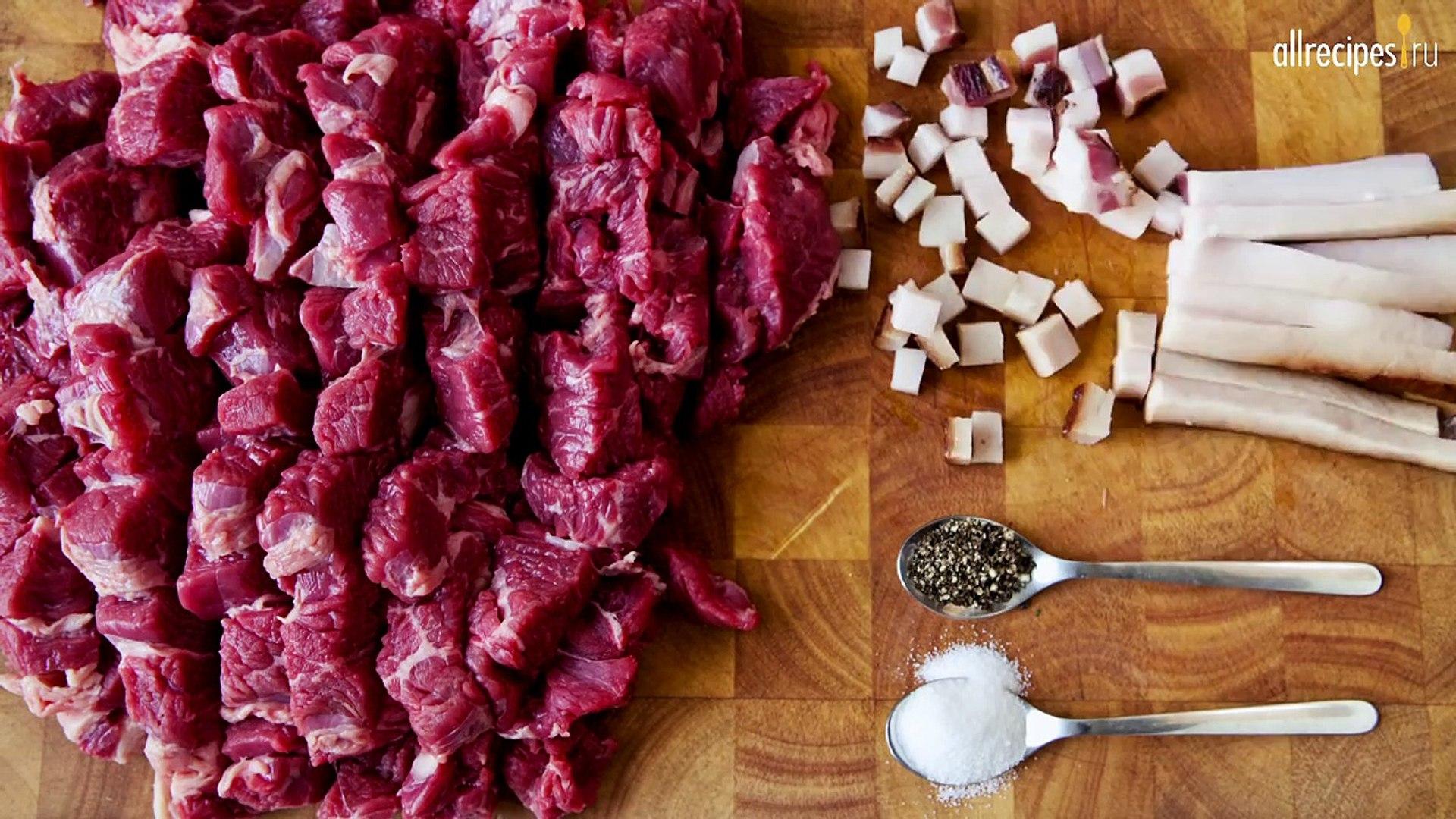 Тушеная говядина по-французски- видео-рецепт