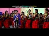 Mitho Boli | Devi Gharti & Suman Pariyar | Bagina Digital