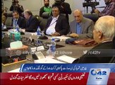 Shehryar chaired PCB governing Board Meeting