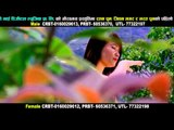 Chokho Maya Garchhu Promo | Ramu Birahi & Tika Pun | Sathibhai Digital