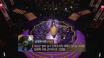 가요무대 - 남대문 타령 '강석연' - 국악인 채수현.20160201