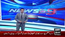 Ary News Headlines 21 January 2016 , Ary News Team Enter In Bacha University Without Security Restr