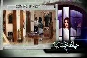 Chand Jalta Raha Episode 16 on Ptv Home Top Pak Drama