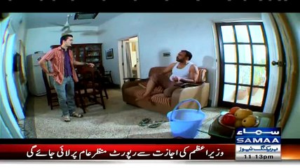 Samaa's show 'Wardaat' gets into trouble with PEMRA