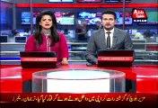 Karachi: Lyari Gang War Chief Uzair Balouch arrested By Rangers