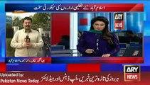 ARY News Headlines 29 January 2016, Updates of School Security in Islamabad - Latest News