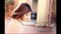 Maula Mera Yaar Milade Full OST I Rahat Fateh Ali Khan I Upcoming Drama Sajal Ali - Faisal Qureshi