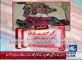 Faisalabad hospitals rare swine flu vaccine
