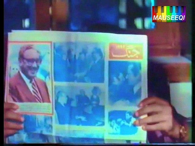 Roothay Ho Tum - Aaina - Original DvD Nayyara Noor Vol. 1