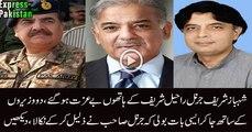 General Raheel Insulted Shehbaz Sharif Very Badly