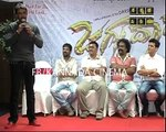 Jaggu dada first look __ press meet jaggu dada __  darshan jaggu dada new movie