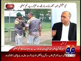 Cricket Kay Raja Kay Sath 24 January 2016 | Najam Sethi