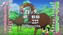 Doraemon ep 231 ドラえもんアニメ 日本語 2014 エピソード 231