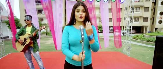 Rajasthani Film Kajrali Nakhrali Official Trailer 2016