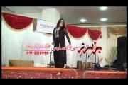 Toba Da Mayentoba | Gul Panra | Pashto New Song 2016 HD | Rahim Shah And Gul Panra