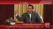 Taliban Shaheed Hain Ya Nahi -Is Sawal Par Siraj ul Haq Nay Kya Kaha