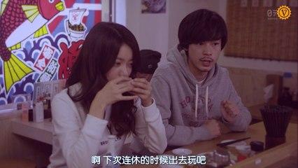 在蒂凡尼吃早餐2 第4集 Itsuka Tiffany de Choushoku wo 2 Ep4