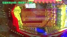 【CR餃子の王将3】トムのだ・か・らキャッスル 第51話(1
