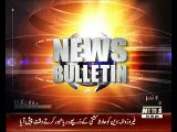 Waqtnews Headlines 01:00 PM 31 January 2016