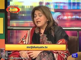 Why fouzia Qassori Prefer to join PTI among other parties???