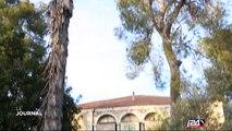 Aventure au musée d'Histoire naturelle de Jérusalem