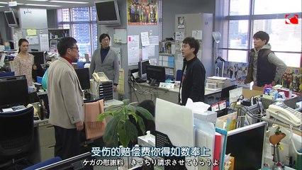 惡黨行千里 第1集 Akutotachi wa Senri o Hashiru Ep1