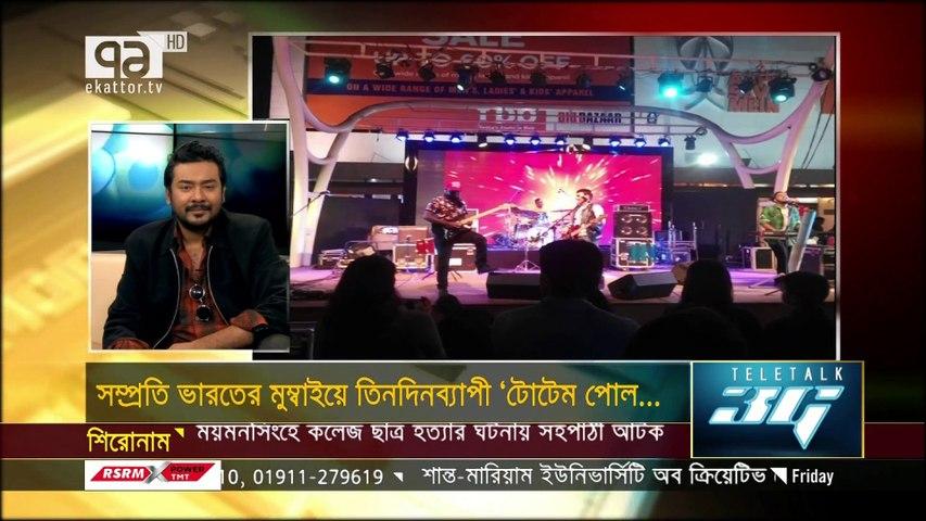 Interview Of Sohel Rana Shipon Sound Engineer Ekattor TV ᴴᴰ