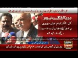 Khursheed Shah to request NA Speaker to call Parliament session