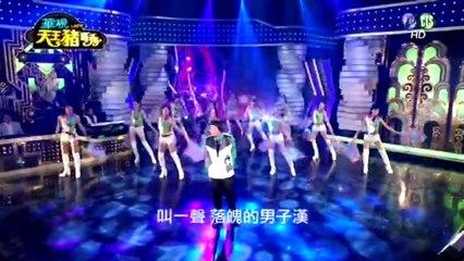 天王豬哥秀 20160131 Part 1