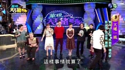 天王豬哥秀 20160131 Part 3