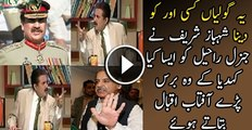 General Raheel Sharif Very Badly Insulted Shahbaz Sharif & Others By Aftab Iqbal