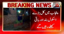 Big school remain closed, others to be opened tomorrow in Punjab