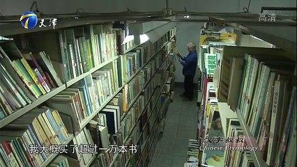 20160131 China Right Here  泊客中国